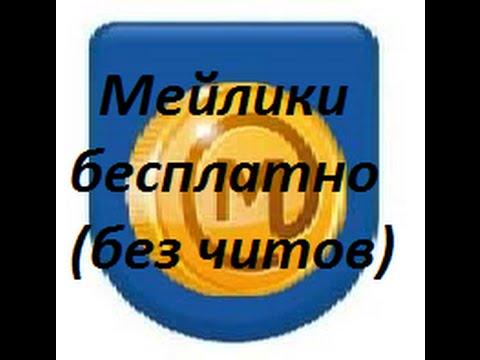 Накрутка ОК в Одноклассниках бесплатно