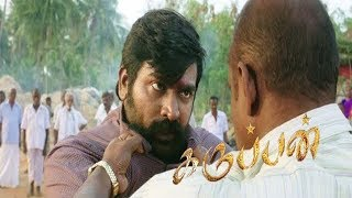 Karuppan - Tamil Full movie Review 2017