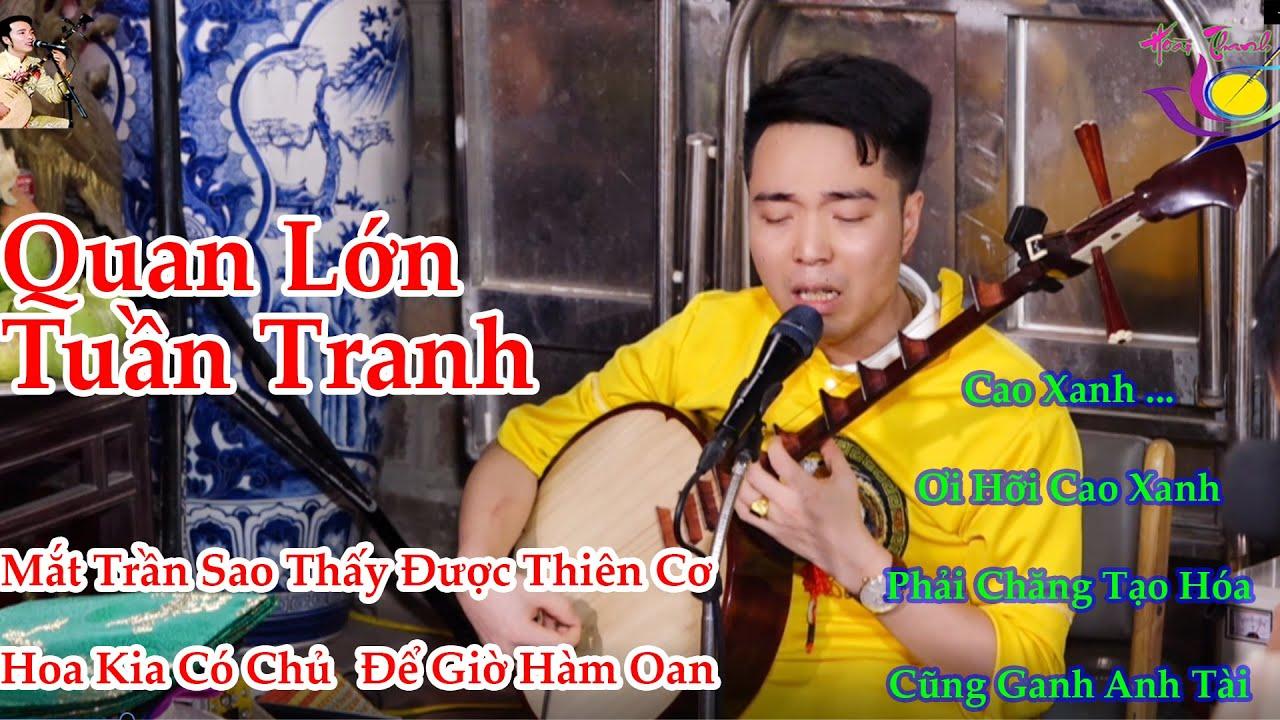 cao xanh ... ơi hỡi cao xanh. Quan Lớn Tuần Tranh ,hoài thanh,explore Vietnamese culture
