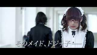 映画『黒執事』キャラPV(リン 編) 2014年1月18日公開