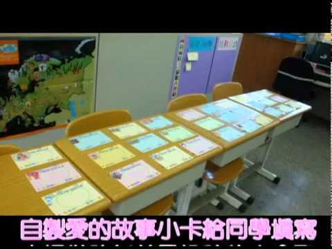 "DFC Taiwan 2011 愛的抱報 ""Hugs of Love"" Newspaper [w/ English Sub]"
