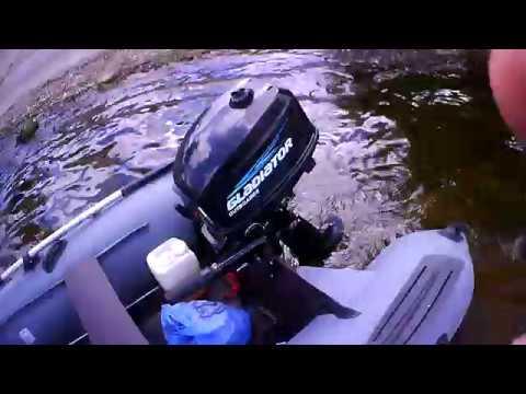 Лодочный мотор гладиатор 5 сил 2 такта