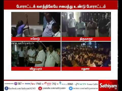 JACTTO-GEO protest throughout night at Coimbatore collector office