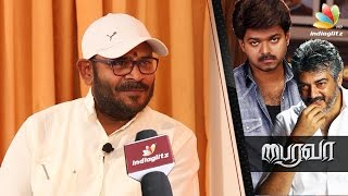 Despite ATM Failure Vijay Agreed for Bairavaa : Director Bharathan Reveals Reason | Interview