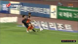 K리그 챌린지 25라운드 강원FCvs대전시티즌 하이라이트