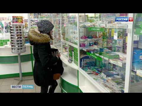 В аптеки Прикамья поступил «неправильный» инсулин