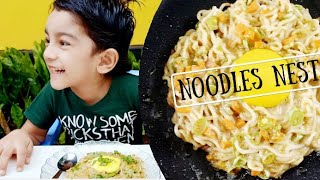 Kids special noodles nest//noodles nest recipe in Malayalam /sapid verbs