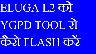 How to flash Panasonic ELUGA L2 with YGPD tool EASY in [hindi/URDU]