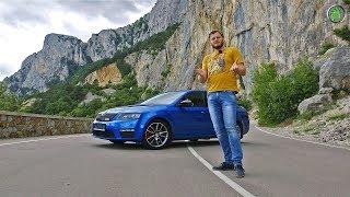 Skoda Octavia RS | Адал шолу!