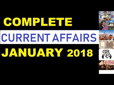 COMPLETE CURRENT AFFAIR 2018 JANUARY MONTH -VERY IMPORTANT FOR ALL INDIA  EXAMS(hindi/urdu)