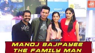 The Family Man Screening   Manoj Bajpayee, Gul Panag ,Priyamani & Other Celebs   YOYO TIMES