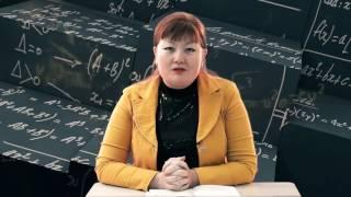 Онлайн урок - Физика