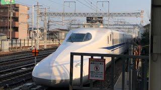 【新幹線】N700系G45 こだま665号 新大阪行き