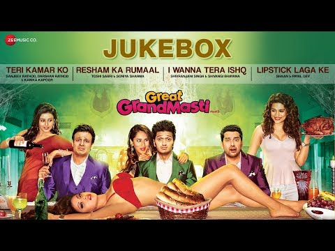 Great Grand Masti - FULL MOVIE AUDIO...