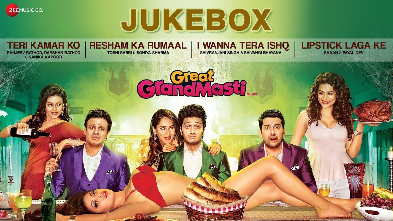 Great Grand Masti Full Movie Audio Jukebox Riteish Deshmukh Vivek Oberoi Aftab S Urvashi R
