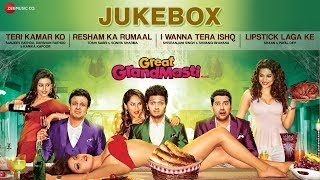 Great Grand Masti - FULL MOVIE AUDIO JUKEBOX | Riteish Deshmukh, Vivek Oberoi, Aftab S & Urvashi R