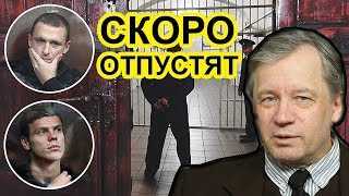 Месть Путина и Кабаевой футболистам Кокорину и Мамаеву / Аарне Веедла
