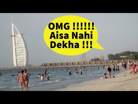 Secret New Beach of Dubai🔥Public Beach BIKINI BEACH Kite JBR Lamer ScorpDxb UmmSuqeim Jumeirah Beach