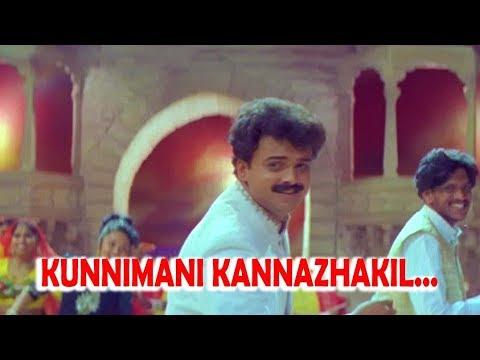 Kunnimani Kannazhaki Lyrics - കുന്നിമണി കണ്ണഴകിൽ - Priyam Malayalam Movie Songs Lyrics