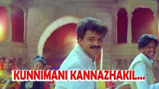 """Kunnimani Kannazhakil"" - Priyam Malayalam Movie Song | Kunjako Boban | Deepa Nair"