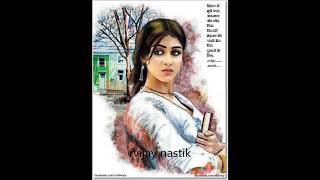 Video Aankh Roti Rahe Ustad Zafar Ali rvijay nastk download MP3, 3GP, MP4, WEBM, AVI, FLV Juli 2018