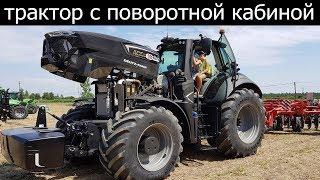 Трактор с поворотной кабиной Deutz-Fahr 9340