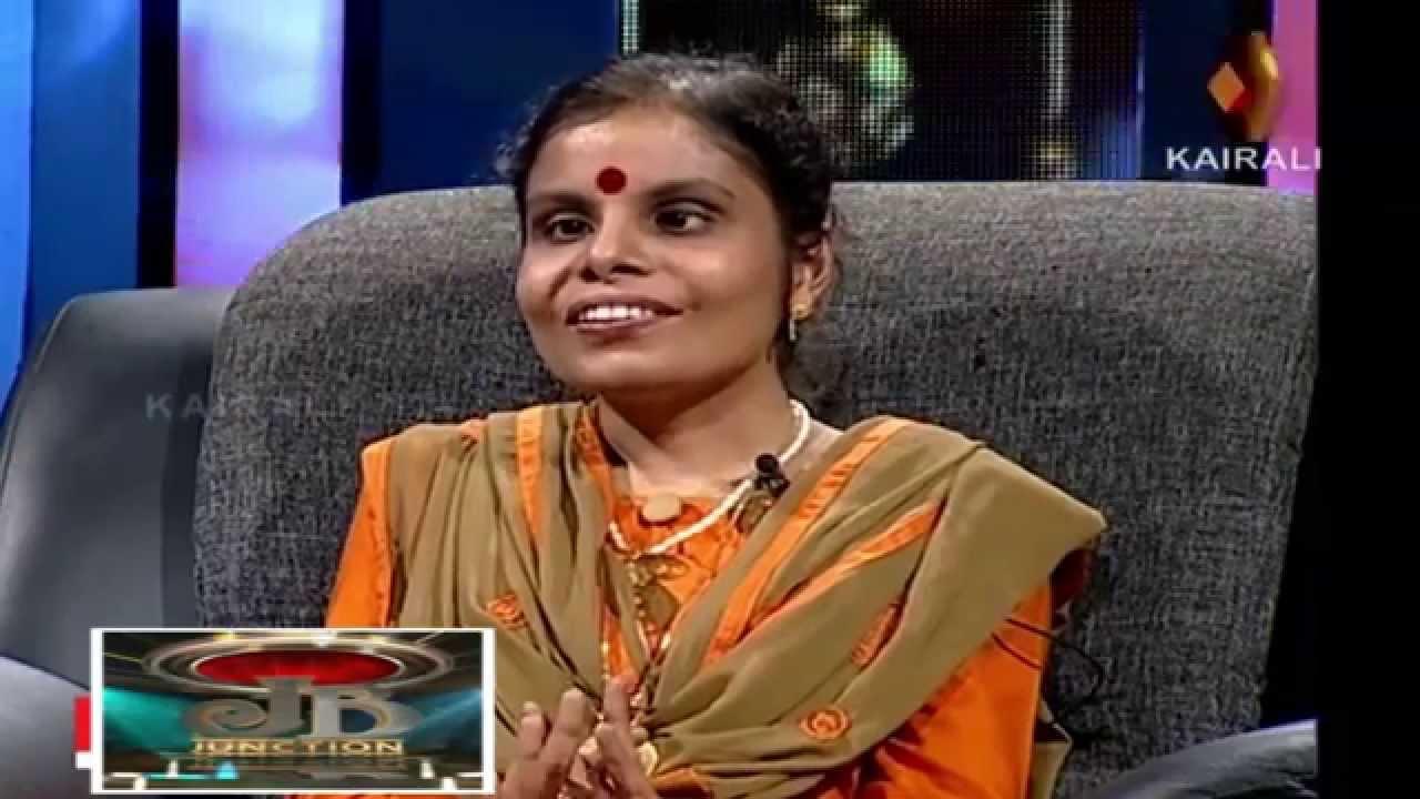 vijayalakshmi trust