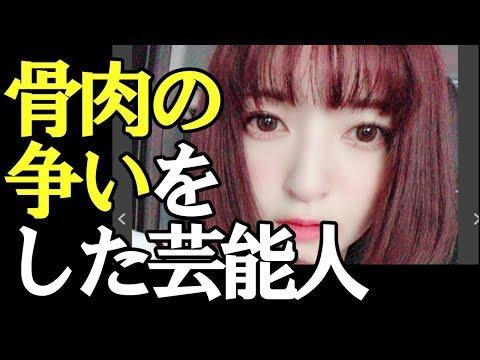 平尾昌晃さんの遺産争いだけじゃなかった!長嶋一茂、神田沙也加…骨肉の争いをした芸能人4人!