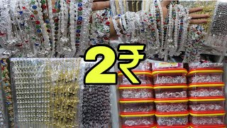 बिछिया पायल मात्र 2₹ से शुरू | Sadar Bazar Wholesale Market