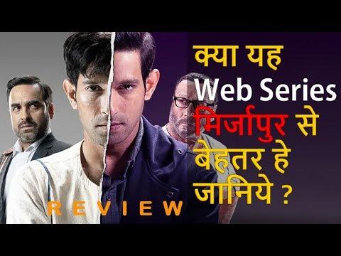 Best Review Hindi Web Series Criminal Justice 2019 | Criminal Justice Web Series Review