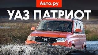 Улучшили или испортили? Первый тест нового УАЗ Патриот / UAZ PATRIOT 2019