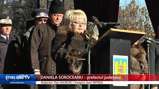 SĂRBĂTORIREA ZILEI NAȚIONALE ÎN CAPITALA DE JUDEȚ