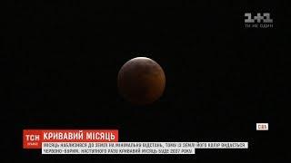 Кривавий місяць: як за незвичайним явищем спостерігали у США
