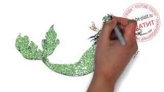 Видео как нарисовать русалку карандашом  Как легко рисовать красивых русалок поэтапно для начинающих(как нарисовать русалку, как нарисовать русалку поэтапно, как нарисовать русалку карандашом, как нарисовать..., 2014-07-30T06:51:57.000Z)