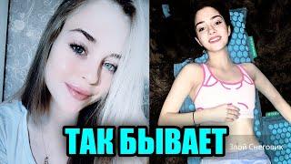 НАДЕЖДАМИ ПОЛНЫ СЕРДЦА Женщины Гран При России Rostelecom Cup 2020