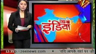 TSC Sirsa - Jago India - Part 1 - Zee News
