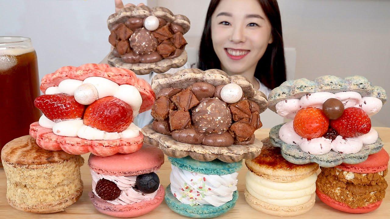 ASMR Macarons Mukbang 뚱카롱 마카롱 먹방🍬 스쿱당 조개롱보다 큰 조개롱 맛집❓ Giant Shell Macaron Dessert Cream Bread 초콜릿디저트