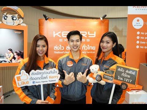 KERRY EXPRESS THAILAND - Shopee99