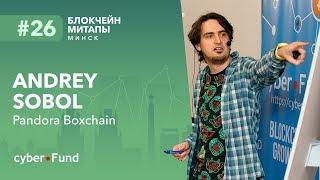 Нецензурируемый децентрализованный ИИ, Andrey Sobol | Blockchain Development