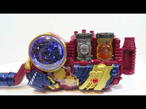 Review: Kamen Rider Build DX Evol Driver (All Full Bottle Sounds)