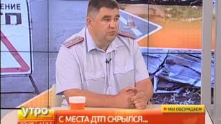 видео Скрылся с место ДТП, какое наказание за оставление места дтп