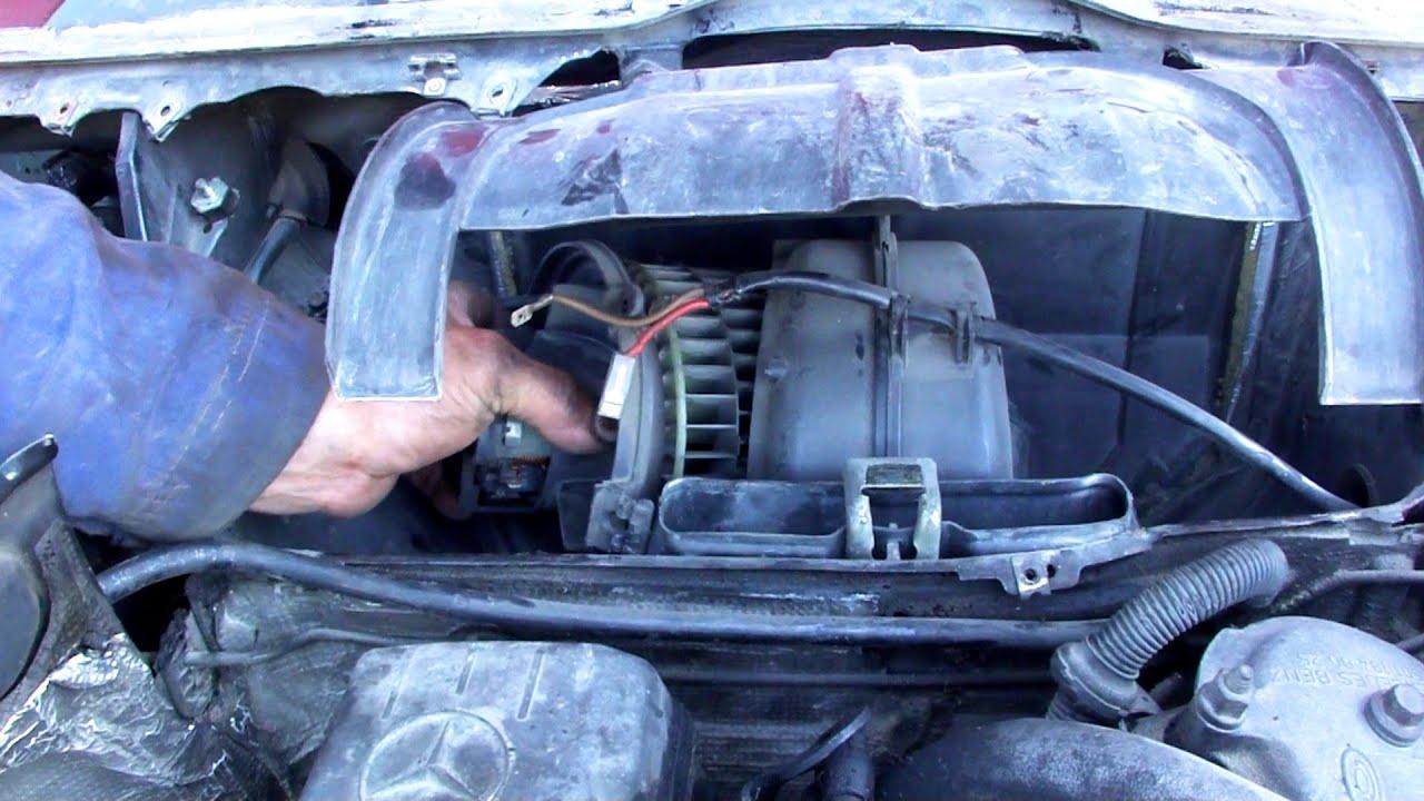 как поменять моторчик печки на мерседесе кузов 220w