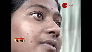 আপনার রায় - যাদবপুর | Apnar Ray: Jadavpur