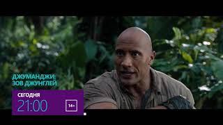 """Дуэйн Джонсон в фэнтези """"Джуманджи: Зов джунглей"""""""