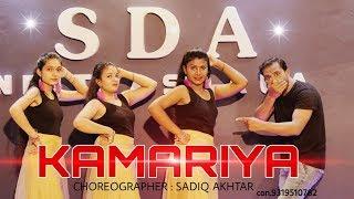 Kamariya Dance Cover | Mitron | Sadiq Akhtar Choreography | Darshan Rawal |Jackky Bhagnani  |