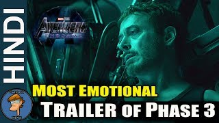 Avengers End Game Most Emotional Trailer | Into The SPIDERVERSE Spoilers | AQUAMAN china Release