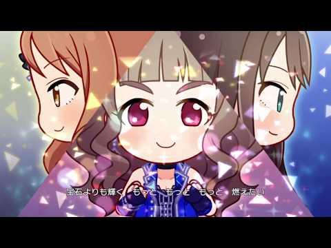 【デレステ / CGSS MV】 Trinity Field (2D Rich ver.) 【中譯字幕】