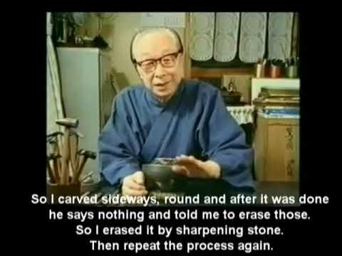 ~ Hattori Masanaga ~ Tsuba, Kozuka and Menuki Artisan.