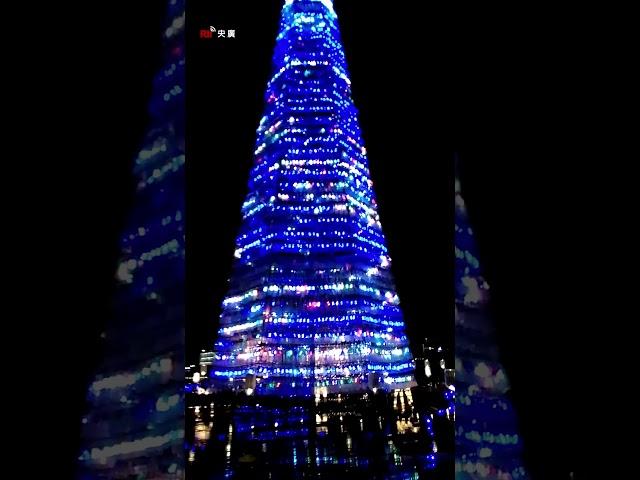 Le sapin de Noël de Keelung【法語】