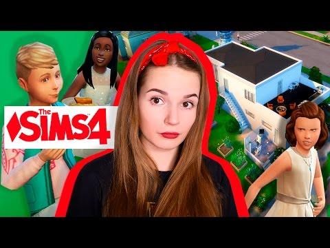 МОЯ ОГРОМНАЯ СЕМЬЯ || Новый Летсплей || Sims 4